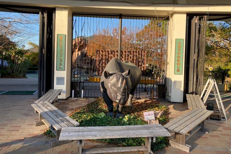 安佐動物公園入園ゲートのサイ像