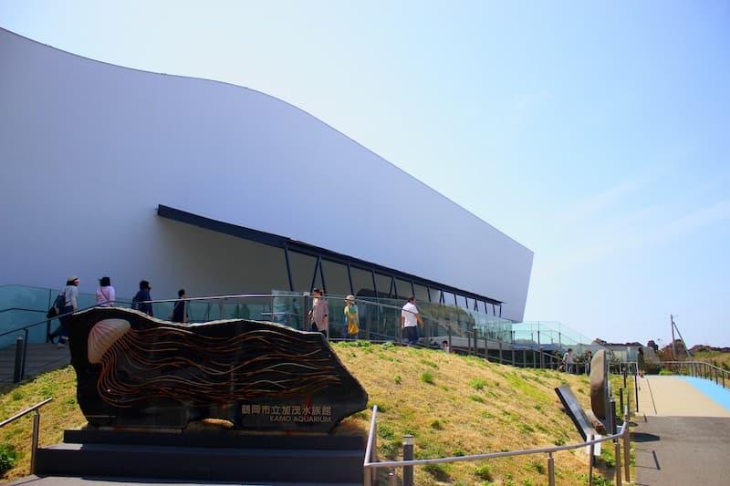 加茂水族館外観