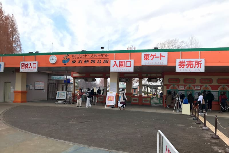 東武動物公園東ゲート