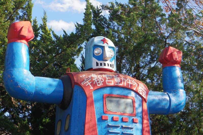 宇都宮動物園レトロなロボット