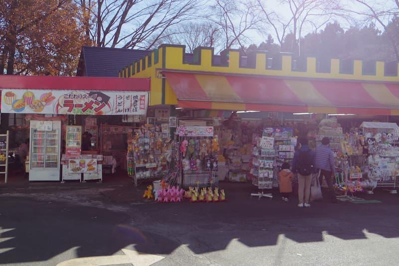 宇都宮動物園お土産と飲食売店