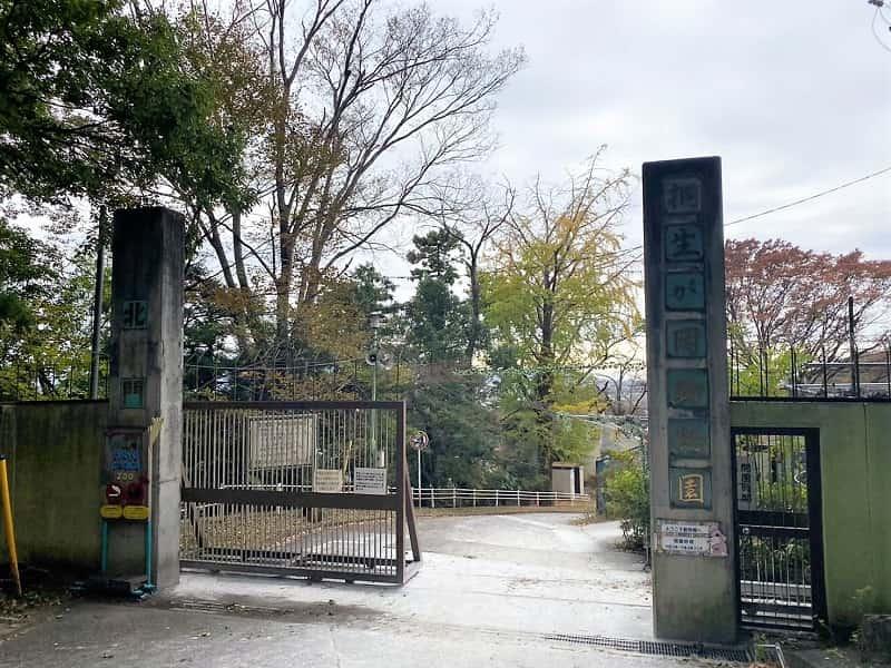 桐生が岡動物園の入園口
